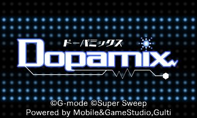 ドーパミックス(ニンテンドー3DS)