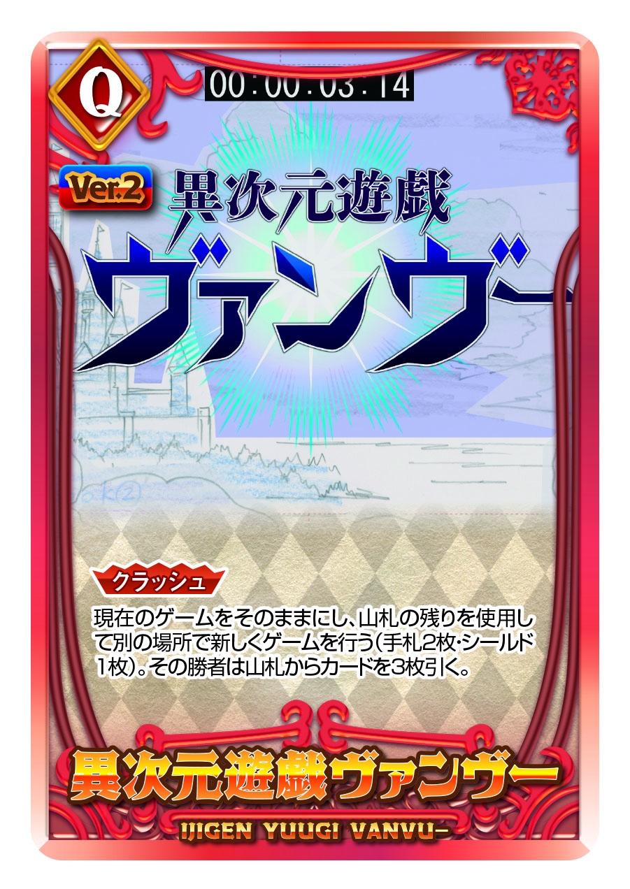 ポプテピピック クソカードゲーム 第2弾 ~最強クソ進化!~0004