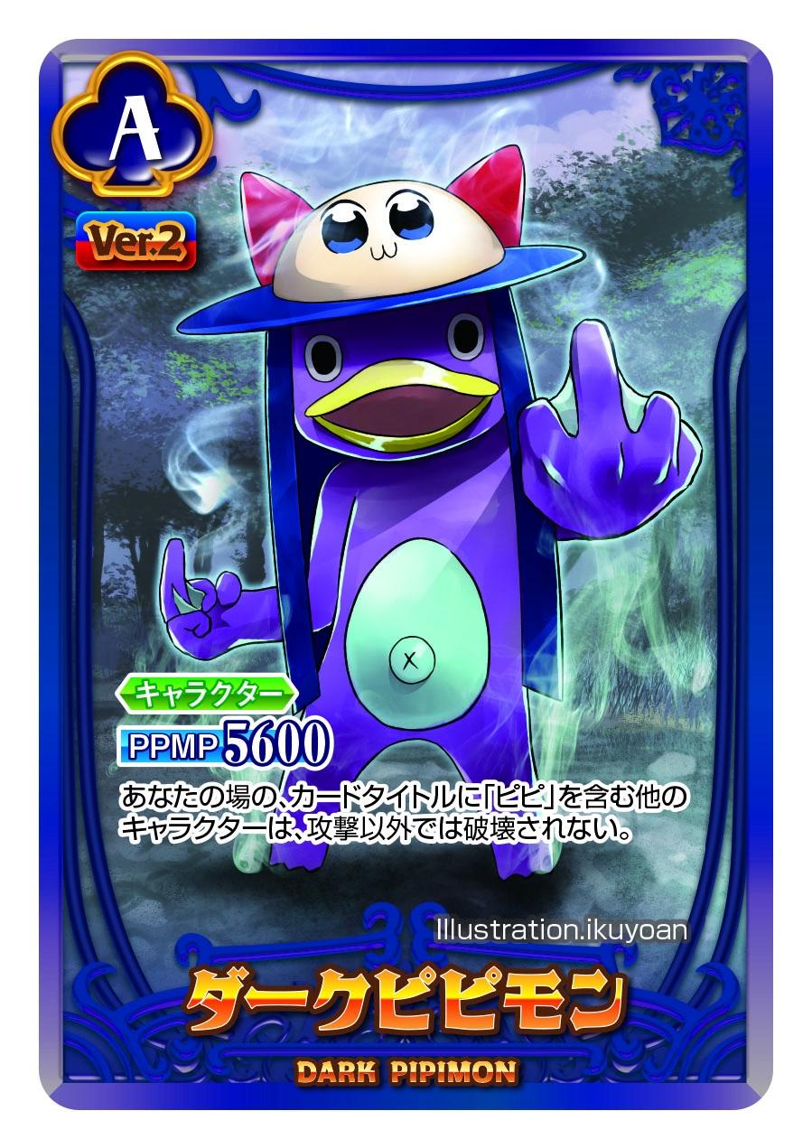 ポプテピピック クソカードゲーム 第2弾 ~最強クソ進化!~0005