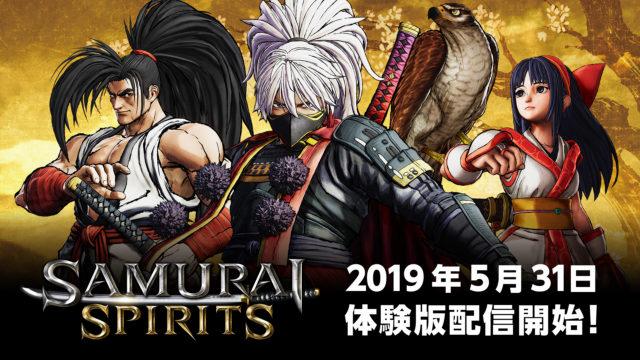 剣戟対戦格闘ゲーム『SAMURAI SPIRITS』