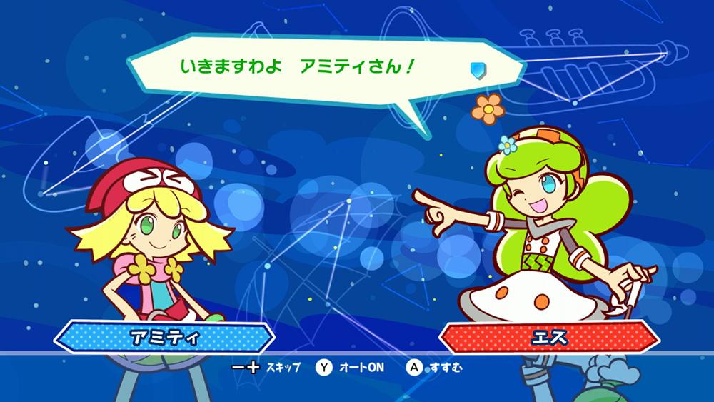Nintendo Switch™『ぷよぷよ™テトリス®S スペシャルプライス』4