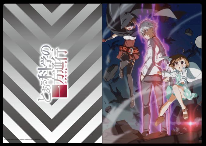 新作TVアニメ放送記念「Tカード(とある科学の一方通行デザイン)」3