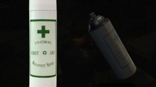 バイオハザード RE2 サーモボトル 救急スプレーデザイン