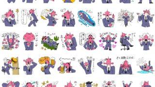 アニメ「ビジネスフィッシュ」のLINEスタンプ