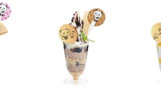 お買いものパンダ スペシャルパフェ(ストロベリー、チョコレート、マンゴー杏仁)