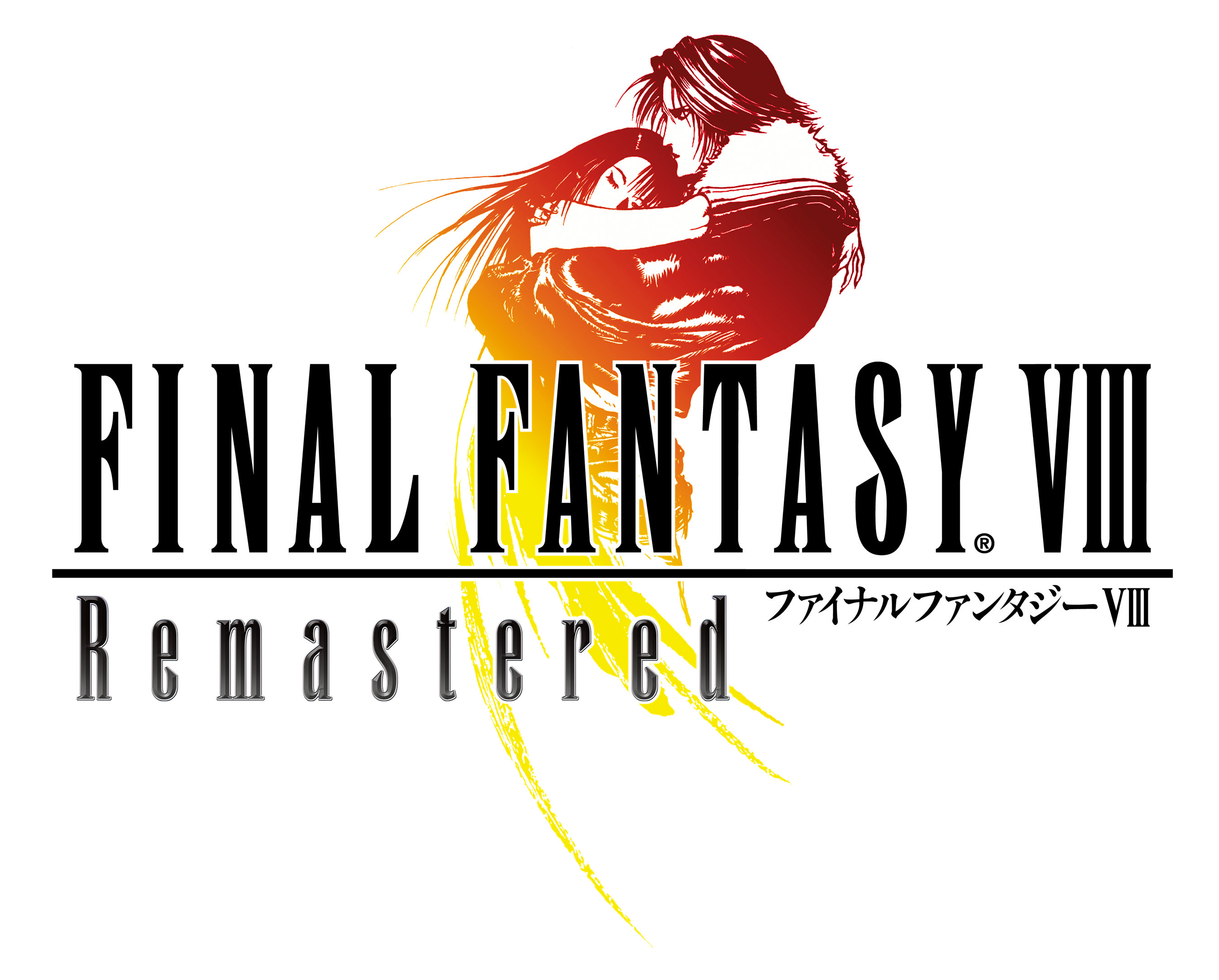 『FINAL FANTASY VIII Remastered』