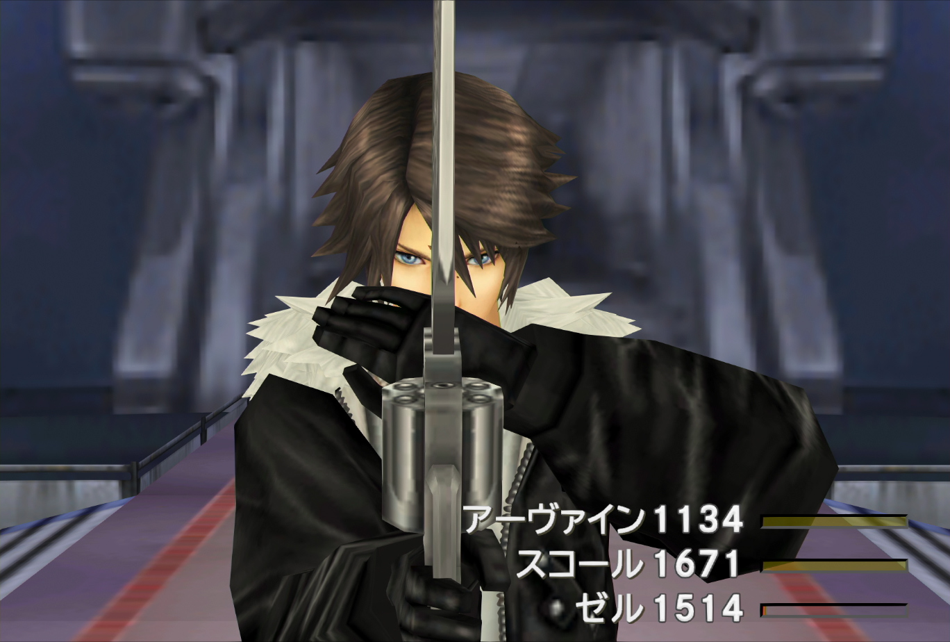 『FINAL FANTASY VIII Remastered』とは2