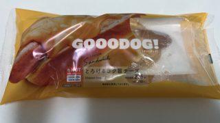 グーードッグ とろけるコク旨チーズ