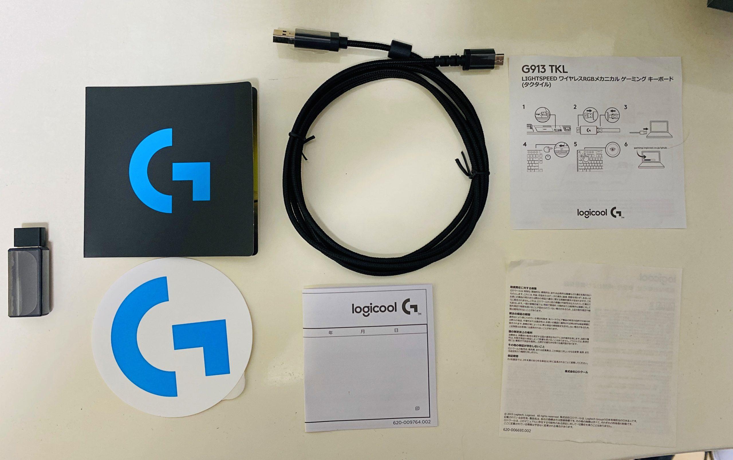Logicool G913-TKL-LNBK付属品