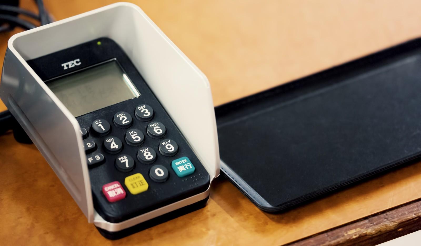 お会計とクレジットカードの暗証番号