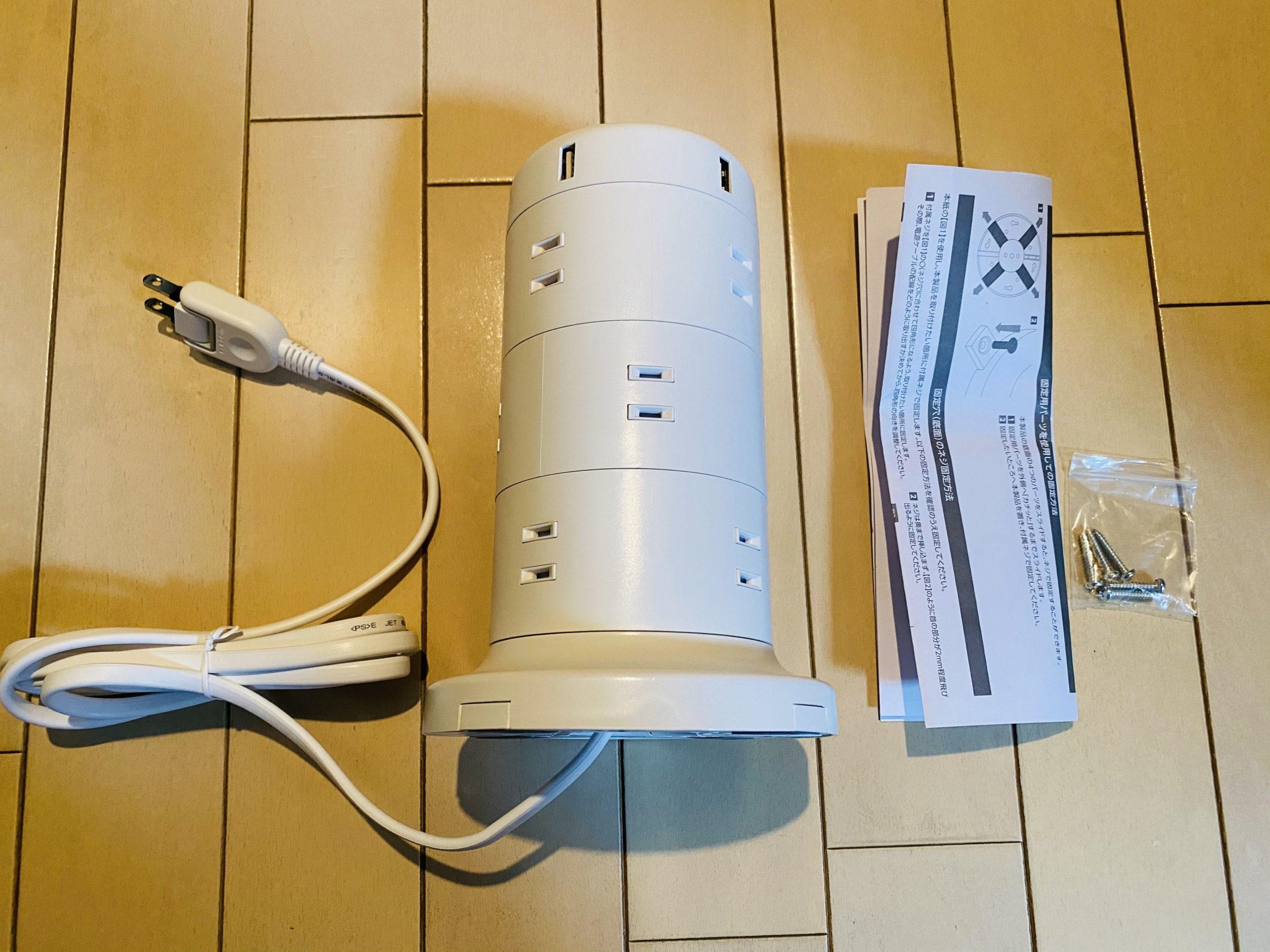 エレコムのタワー型電源タップ ECT-0720WH内容物