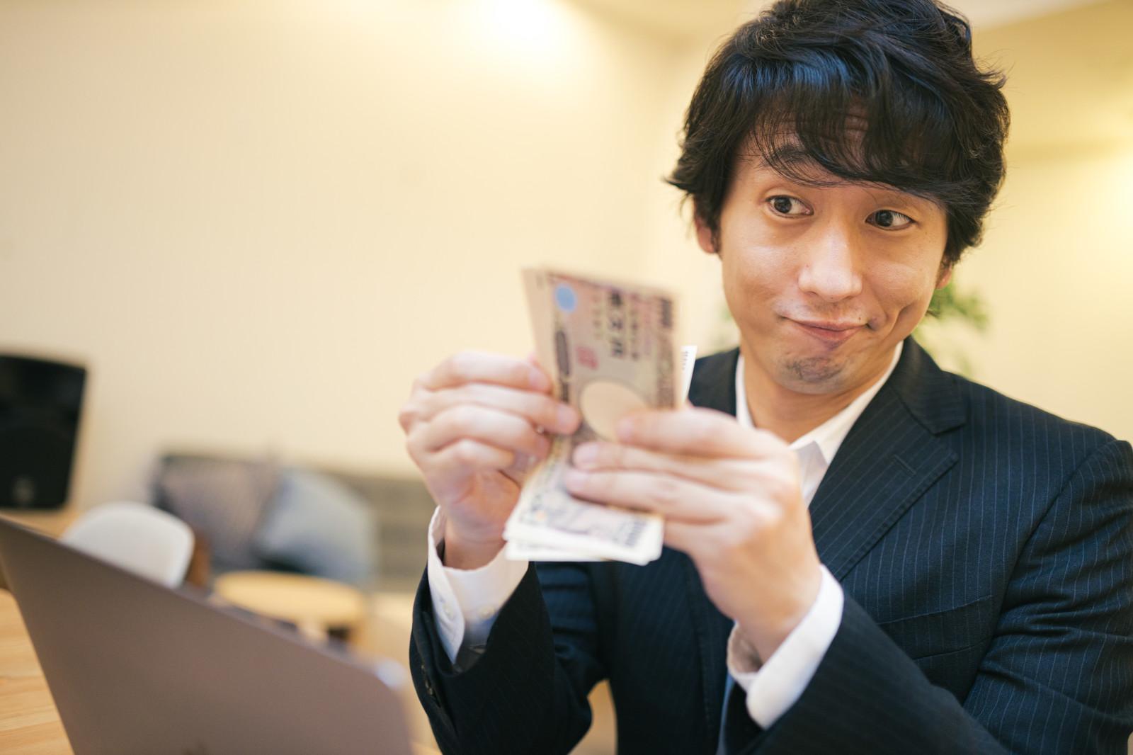 10万円ゲットだぜ!